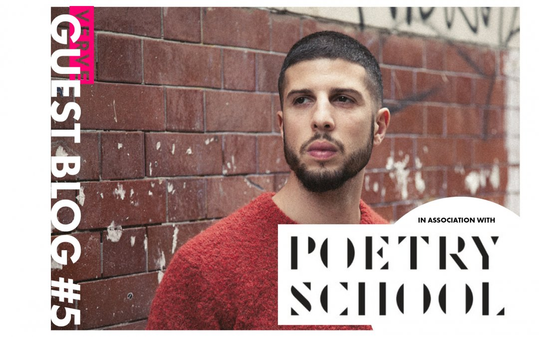 Guest Blog #5: Will Barrett (Poetry School) on 'The First Verve Annual Performance Lecture'